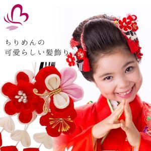 七五三 髪飾り 2点セット つまみ細工 赤 朱色 レッド 753 梅 つまみ パッチンどめ クリップ 絹 ちりめん 女の子 3歳 7歳|kanzashi