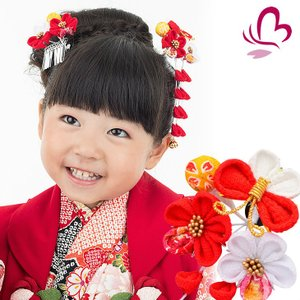 かんざし 髪飾り 七五三 3歳 7歳 三歳 七歳 赤 つまみ細工 ちりめん 日本製|kanzashi