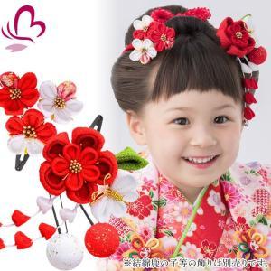 かんざし 髪飾り 七五三 3歳 7歳 三歳 七歳 赤 つまみ細工 ちりめん 牡丹に蝶 日本製|kanzashi