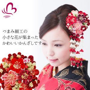 成人式 髪飾り つまみ細工 かんざし 赤 成人式 振袖 髪飾...