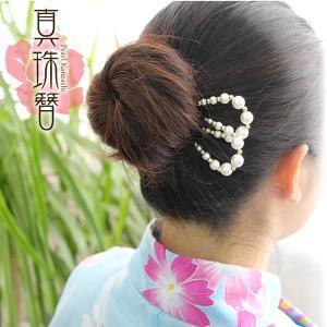 パールかんざし 909715 普段着 金 銀 パール ゴールド Uピン 成人式 振袖 髪飾り 卒業式 袴 髪飾り 結婚式 和服 和装 着物 浴衣|kanzashi