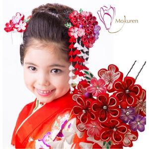 七五三 髪飾り 2点セット つまみ細工 赤色 朱色 レッド 753 つまみかんざし 絹 ちりめん 銀ビラ ビラカン 女の子 3歳 7歳|kanzashi