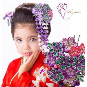 七五三 髪飾り つまみ細工 髪飾り 舞妓さん2点セット 紫 かんざし コーム ちりめん 753 通販 女の子 女児 こども 子供 キッズ|kanzashi
