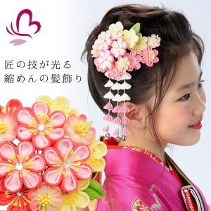 七五三 髪飾り 2点セット 918815p つまみ細工 ピンク 753 通販 女の子 女児 こども 子供 キッズ kanzashi