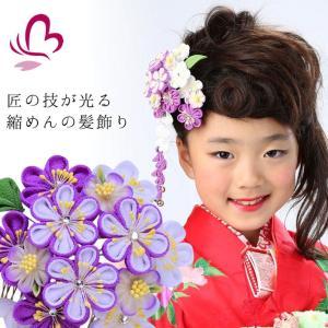 七五三 髪飾り 2点セット 918815v つまみ細工 紫 753 通販 女の子 女児 こども 子供 キッズ|kanzashi
