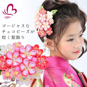 七五三 つまみ細工 髪飾り 919415p コームつまみかんざし2点セット ピンク 753 通販 女の子 女児 こども 子供 キッズ|kanzashi