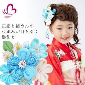 七五三 つまみ細工 髪飾り 919615b つまみ細工 青 ブルー 753 通販 女の子 女児 こども 子供 キッズ kanzashi