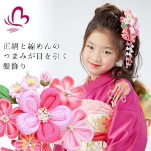 七五三 つまみ細工 髪飾り 919615p つまみ細工 ピンク 753 通販 女の子 女児 こども 子供 キッズ kanzashi