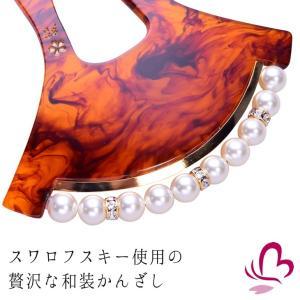 かんざし 髪飾り 和装 茶色 バチ型 扇 日本製 黒留袖 髪飾り 着物 結婚式 高級 末広 パール スワロフスキー kanzashi