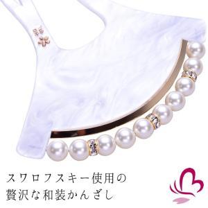 かんざし 髪飾り 和装 白 バチ型 扇 日本製 黒留袖 髪飾り 着物 結婚式 高級 末広 パール スワロフスキー kanzashi