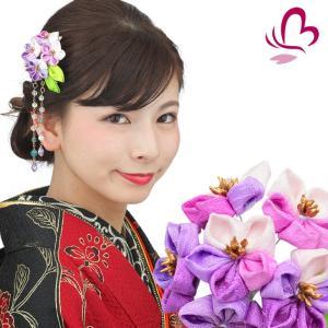 つまみ細工 髪飾り 浴衣 かんざし あじさい 紫 成人式 振袖 髪飾り 卒業式 袴 髪飾り 結婚式 着物 浴衣 kanzashi