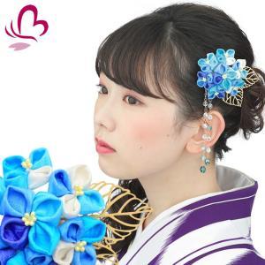 つまみ細工 髪飾り 浴衣 かんざし あじさい 青 成人式 振袖 髪飾り 卒業式 袴 髪飾り 結婚式 着物 浴衣 kanzashi