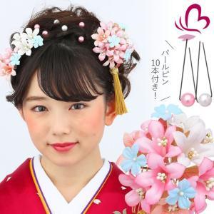 卒業式 袴 髪飾り 淡いピンク 百合 セット パールピン10本付 かんざし 振袖 成人式 髪飾り 和装 結婚式 髪飾り 花  日本製 kanzashi