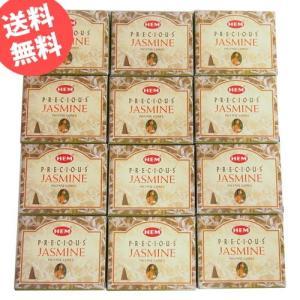 お香 ジャスミン コーン アロマ 12箱セット HEM ヘム|kaori-market