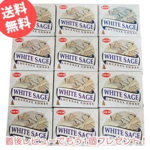 お香 ホワイトセージ コーン アロマ 12箱セット HEM ヘム|kaori-market