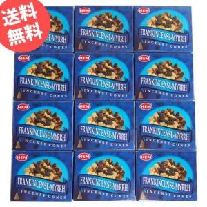 お香 フランキンセンスミルラ コーン アロマ 12箱セット HEM ヘム|kaori-market
