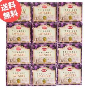 お香 ラベンダー コーン アロマ 12箱セット HEM ヘム|kaori-market