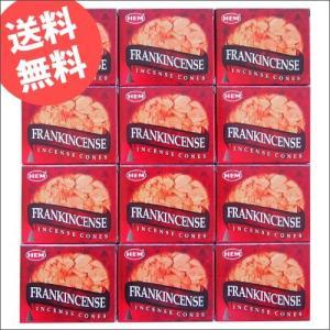 お香 フランキンセンス コーン アロマ 12箱セット HEM ヘム|kaori-market