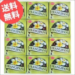 お香 フランジパニ コーン アロマ 12箱セット HEM ヘム|kaori-market
