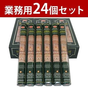 お香 フレグランス アロマ HEM ヘム スティック 24個セット 業務用 卸し|kaori-market