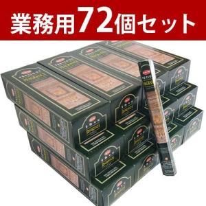 お香 フレグランス アロマ HEM ヘム スティック 72個セット 業務用 卸し|kaori-market