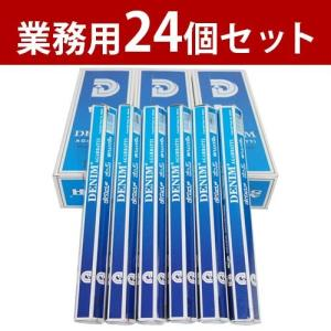 お香 デニム アロマ SHASHI シャシ スティック 24個セット 業務用 卸し|kaori-market