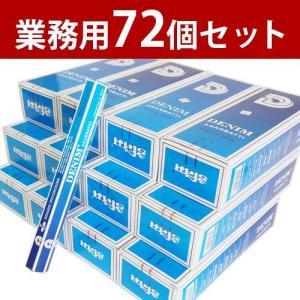 お香 デニム アロマ SHASHI シャシ スティック 72個セット 業務用 卸し|kaori-market