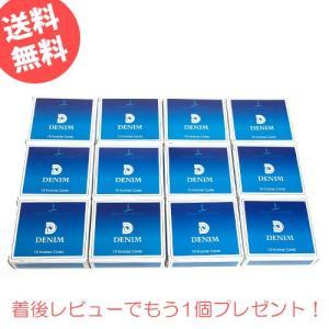 お香 デニム コーン アロマ SHASHI シャシ 12箱セット|kaori-market