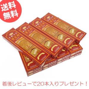 お香 チャンダン 白檀 アロマ HEM ヘム スティック 100本×12箱セット|kaori-market