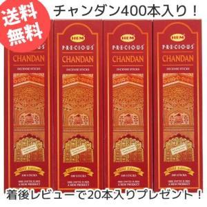 お香 チャンダン 白檀 アロマ HEM ヘム スティック 100本×4箱セット|kaori-market