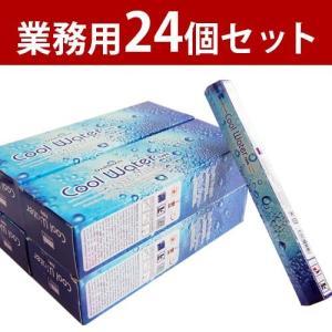 お香 クールウォーター アロマ DARSHAN ダルシャン スティック 24個セット 業務用 卸し|kaori-market