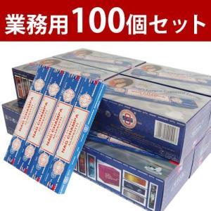 お香 ナグチャンパ アロマ スティック サイババ香 SATYA 100箱セット 業務用 卸し|kaori-market