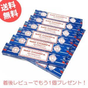 ナグチャンパ香 お香スティック サイババ香 SATYA サティヤ 12個セット