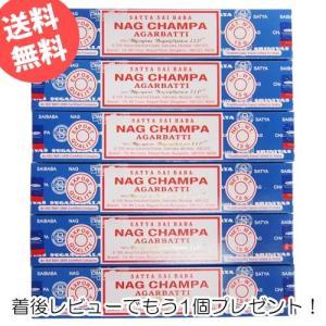 お香 ナグチャンパ アロマ スティック サイババ香 SATYA 6箱セット|kaori-market