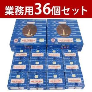 お香 ナグチャンパ コーン アロマ サイババ香 SATYA 36箱セット 業務用 卸し|kaori-market