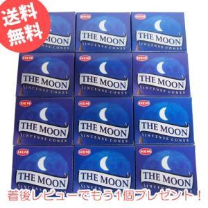 お香 ムーン コーン アロマ HEM ヘム 12箱セット|kaori-market