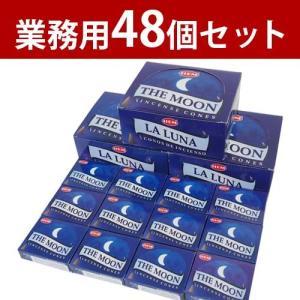 お香 ムーン コーン アロマ HEM ヘム 48箱セット 業務用 卸し|kaori-market