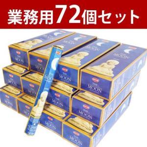 お香 ムーン アロマ HEM ヘム スティック 72個セット 業務用 卸し kaori-market
