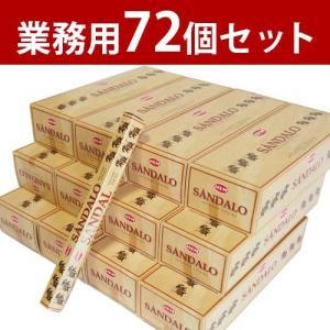 お香 サンダル アロマ HEM ヘム スティック 72個セット 業務用 卸し|kaori-market