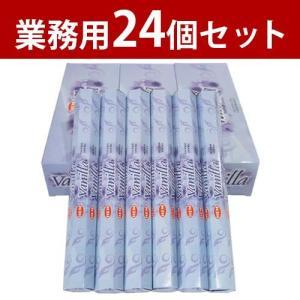 お香 バニラ アロマ HEM ヘム スティック 24個セット 業務用 卸し|kaori-market
