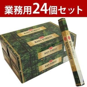 お香 レインフォレスト アロマ HEM ヘム スティック 24個セット 業務用 卸し|kaori-market