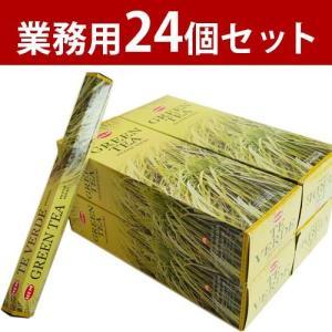 お香 グリーンティ アロマ HEM ヘム スティック 24個セット 業務用 卸し|kaori-market