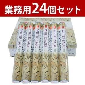 お香 ホワイトセージ アロマ HEM ヘム スティック 24個セット 業務用 卸し|kaori-market