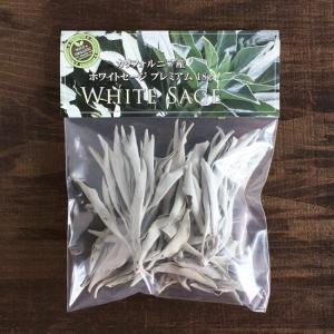 ホワイトセージ 浄化 無農薬 スーパープレミアム ルーズリーフ18g|kaori-market