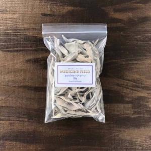 ホワイトセージ 浄化 無農薬 リーフ25g|kaori-market