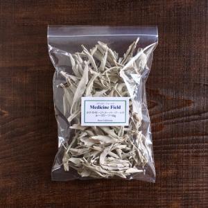 ホワイトセージ 浄化 無農薬 スーパーゴールド ルーズリーフ50g|kaori-market