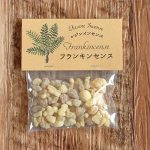 フランキンセンス 樹脂香 レジンインセンス 20g|kaori-market