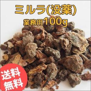 ミルラ 没薬 樹脂香 レジンインセンス 100g|kaori-market