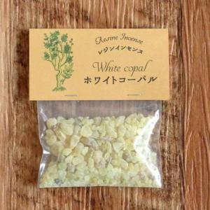 ホワイトコパル 樹脂香 レジンインセンス 20g|kaori-market