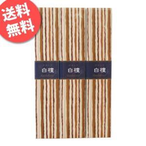かゆらぎ お香 アロマ 白檀 スティック40本入 3箱セット kaori-market